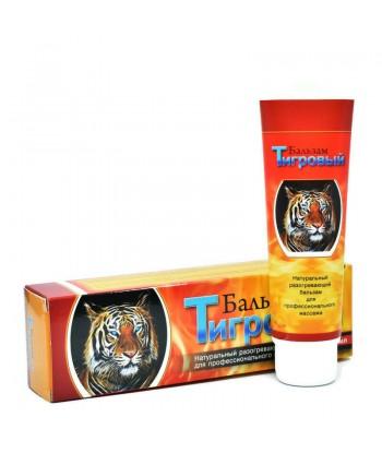 Maść Tygrysia 100ml